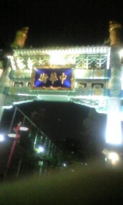 今日の夜の風景_d0136635_048391.jpg