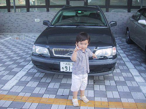 b0071543_18454415.jpg