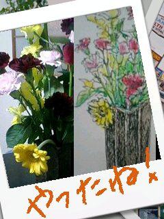e0045856_2184260.jpg