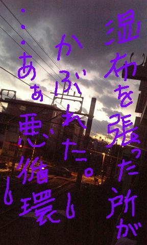 b0122260_16143088.jpg