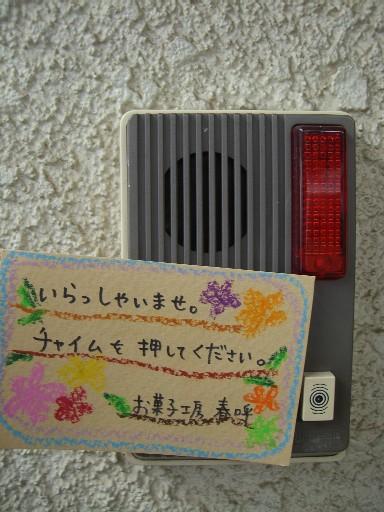f0110663_1420076.jpg