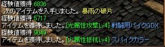 b0126064_15523681.jpg