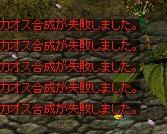 d0123667_20173643.jpg