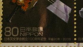 記念切手_a0095470_1925439.jpg