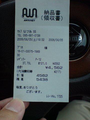 b0046478_17191074.jpg