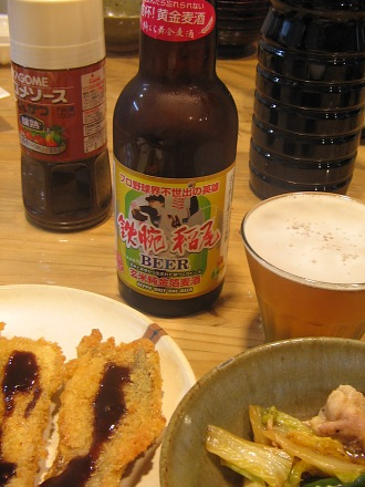 """神様、仏様""の""玄米麦酒""・・・「鉄腕稲尾ビール」_c0001578_1238323.jpg"
