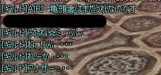 d0053884_954153.jpg