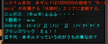 c0132497_12523067.jpg