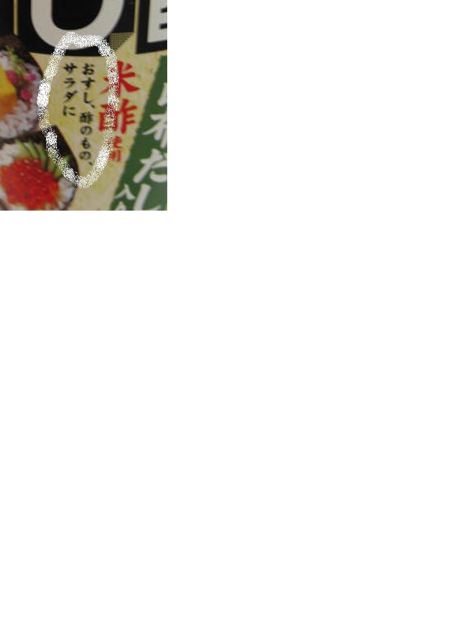 f0036409_2361238.jpg