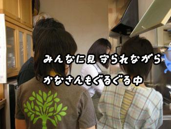 f0129214_23165346.jpg