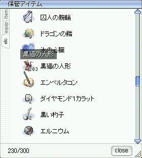f0058016_20395746.jpg