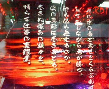 b0020017_0124697.jpg
