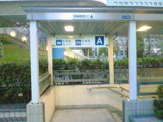 これから東大阪へ_d0004728_18245240.jpg