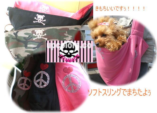 ソフトスリング!!!!!ぐぅぐぅぐぅ_b0084929_13464032.jpg