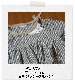 f0148331_19575937.jpg