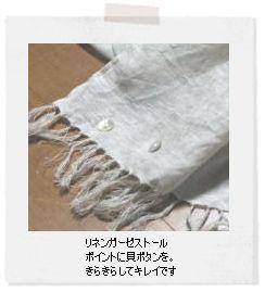 f0148331_2051911.jpg