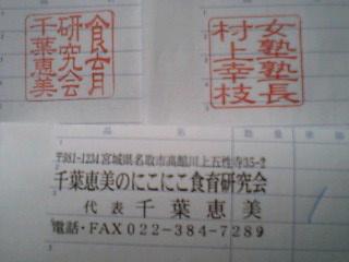 f0031037_19415617.jpg