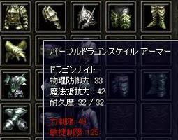 f0031243_11431332.jpg