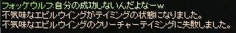 f0117757_14483251.jpg