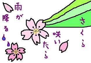 f0057559_029411.jpg