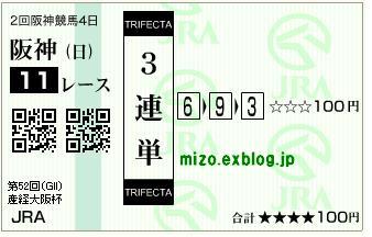b0042567_11115962.jpg