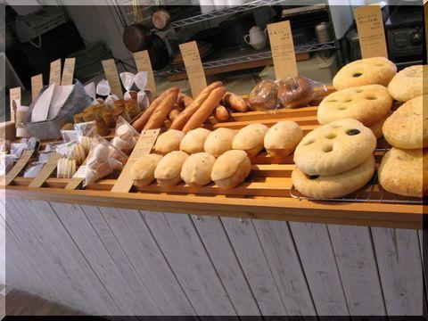 kamiya bakery【名古屋・名古屋大学】_d0112968_1849098.jpg