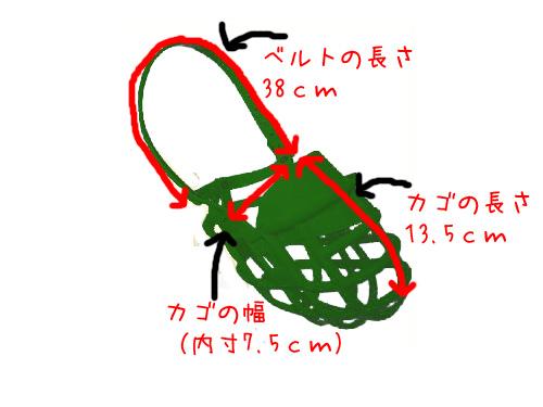 f0025769_1082144.jpg