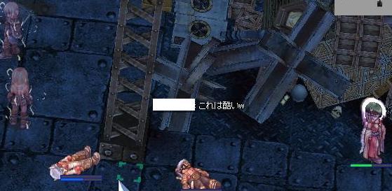 f0037488_1214532.jpg