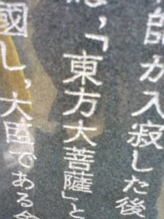 f0113094_1595421.jpg