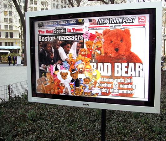公園内に登場したデジタルアート Online Newspapers_b0007805_5313865.jpg