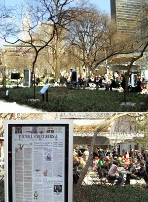 公園内に登場したデジタルアート Online Newspapers_b0007805_622383.jpg