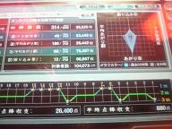 b0020812_18425256.jpg