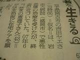 f0105015_0295050.jpg