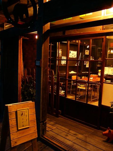 曳船の喫茶店「こぐま」_e0089232_2113561.jpg