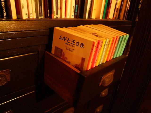 曳船の喫茶店「こぐま」_e0089232_215770.jpg