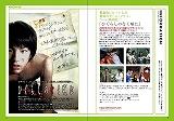 「2008 SPRING ANIME GUIDE BOOK」無料配布中!!_e0025035_9295846.jpg