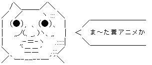 f0075439_19551563.jpg
