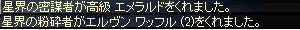 a0010745_1393960.jpg