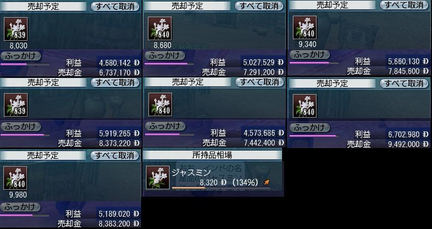 b0052647_123535.jpg