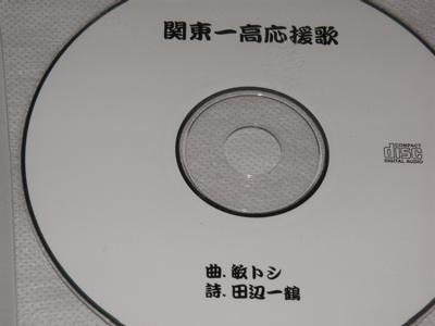 f0039650_148256.jpg
