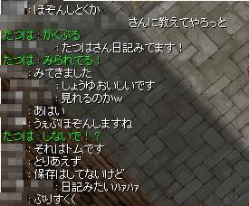 c0112758_16594611.jpg