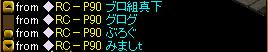 b0126064_19224654.jpg
