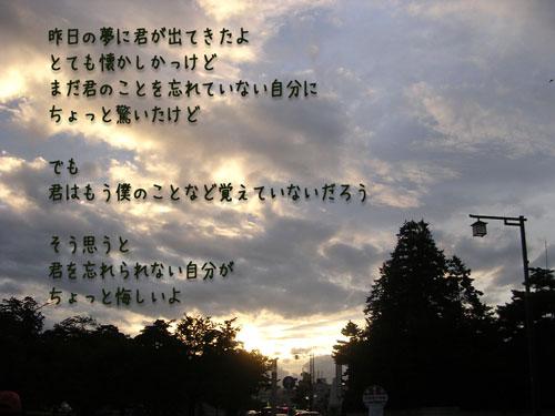 b0018665_23211131.jpg