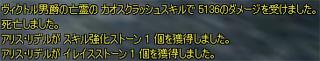 b0132776_00478.jpg
