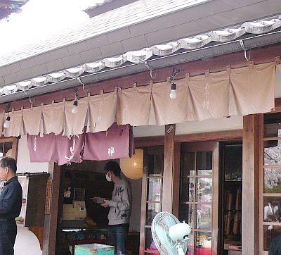 京都・・・花巡り♪_d0078486_404314.jpg