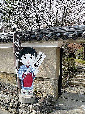 京都・・・花巡り♪_d0078486_4122856.jpg