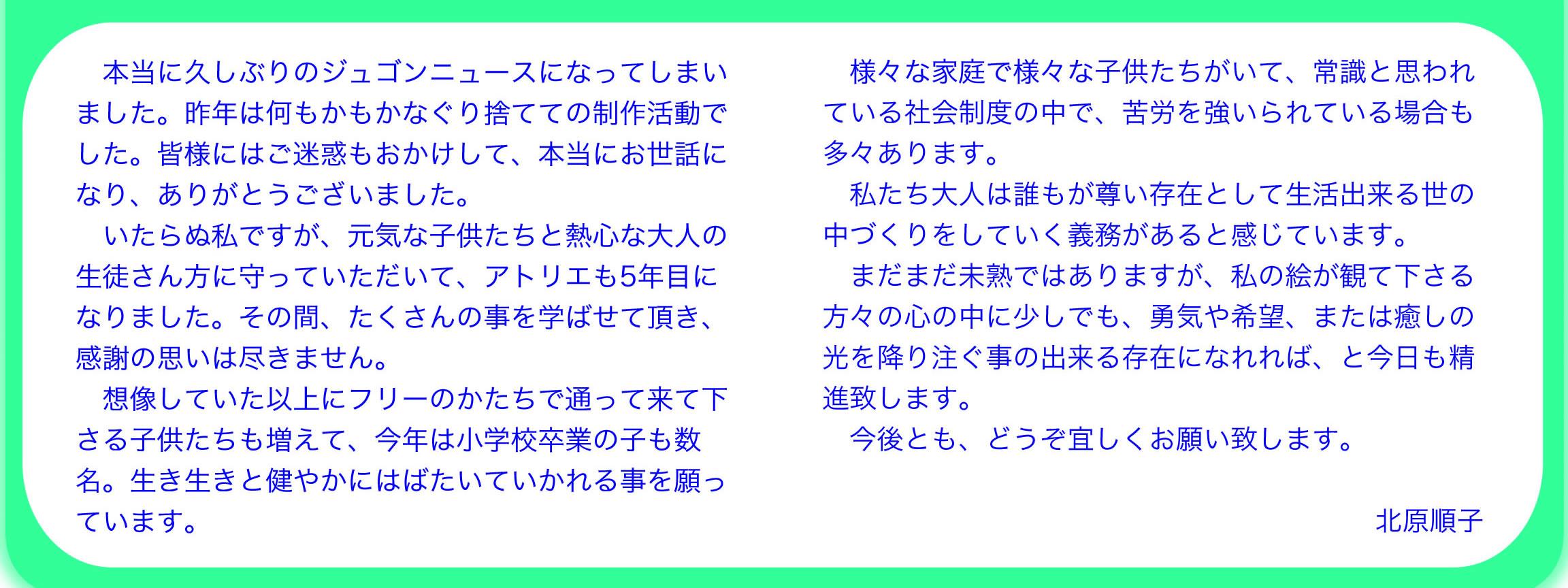 b0132389_1134149.jpg