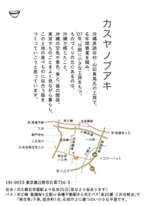 c0068090_202507.jpg