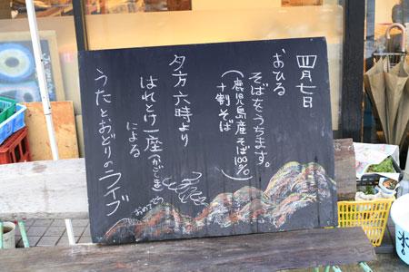 本日 コタン岡大前店 初ライブです。_b0118191_13221656.jpg