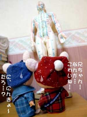 d0128697_742980.jpg